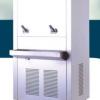 Blue Star Water Cooler, Model: SDLX 150/150