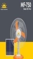Solar DC Table Fan MSF750
